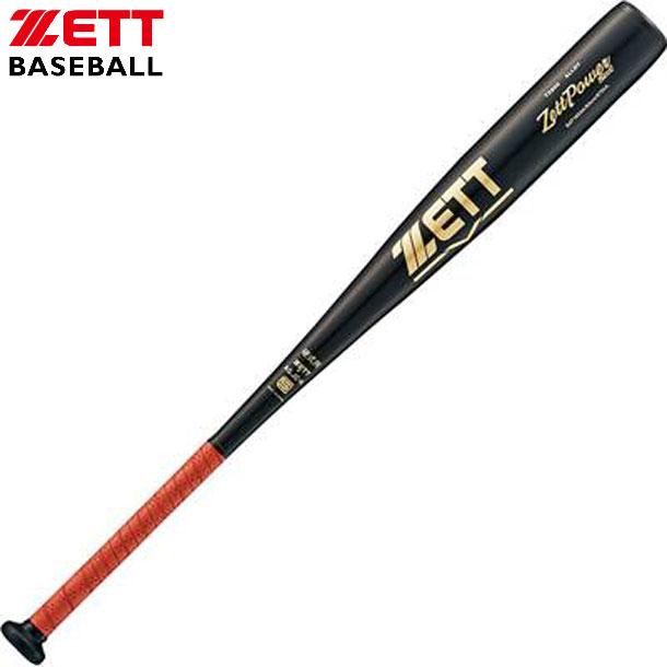 硬式アルミバット ZETTPOWER 2ND 【ZETT】ゼット野球ソフトバット硬式アルミ19SS (BAT1850A/2A)*21