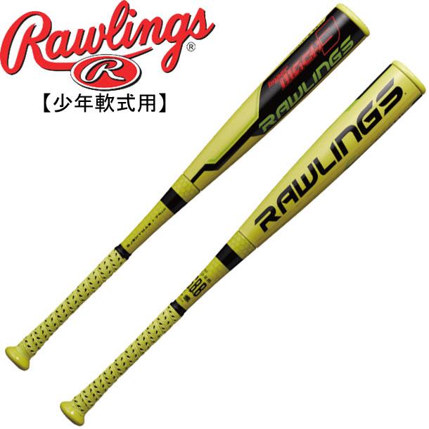 軟式用 ジュニア HYPER MACH3(ミドルバランス)【Rawlings】ローリングス 野球 軟式少年用バット19SS(BJ9HYMA3)*10