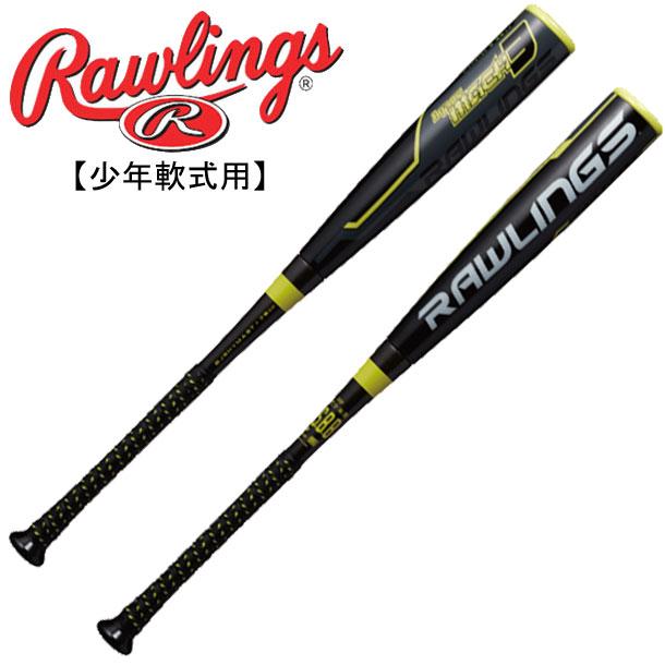 軟式用 ジュニア HYPER MACH3(トップバランス)【Rawlings】ローリングス 野球 軟式少年用バット19SS(BJ9HYMA3T)*10