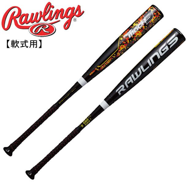 軟式用 HYPER MACH-3(トップバランス)【Rawlings】ローリングス ●野球 軟式用バット19SS(BR9HYMA3T)*30