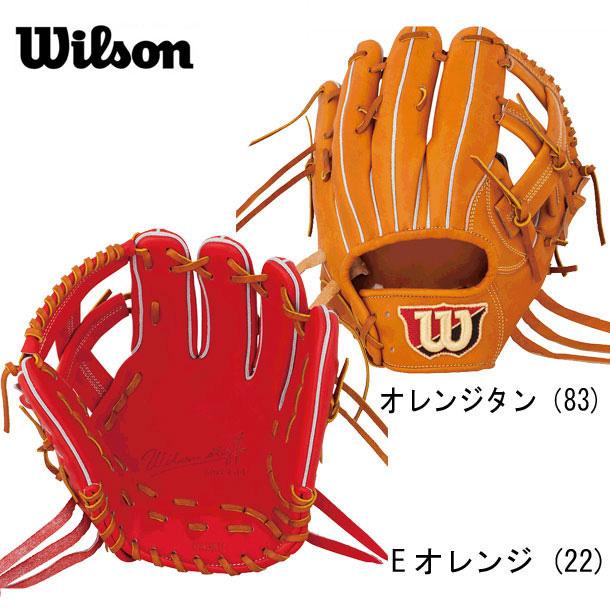 硬式用 Wilson Staff内野手用※グラブ袋付き 【WILSON】ウィルソンWilson Staffシリーズ 18SS(WTAHWR59T)*20