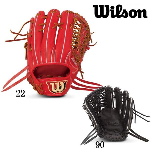 硬式用 Wilson Staff 外野手用 ※グラブ袋付き 【WILSON】ウィルソン 野球 グローブ Wilson Staffシリーズ 19SS(WTAHWR7WF)*20