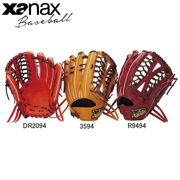 硬式用 トラストX 外野手用※グラブ袋付【XANAX】ザナックス 野球 硬式用グローブ19SS(BHG-71219)*10