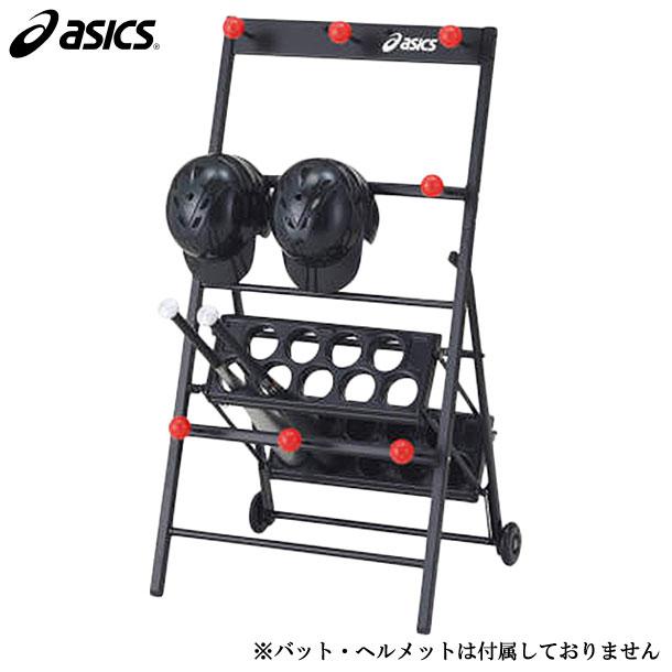 バットヘルメットスタンド(ブラック)【ASICS】アシックス(BEES11)*20