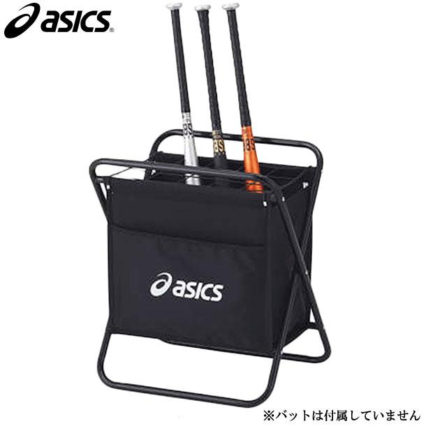 バットスタンド(ブラック)【ASICS】アシックス(BEES13)*25