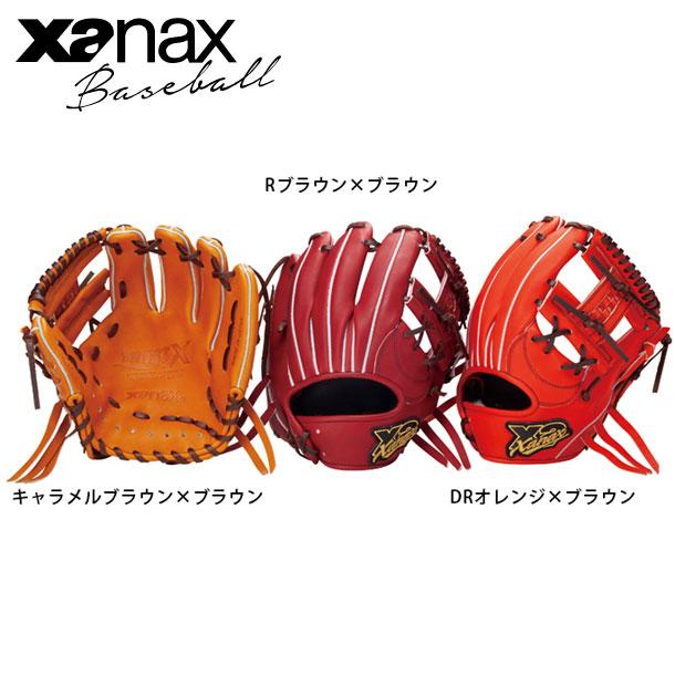 硬式用 トラストX 内野手用※グラブ袋付【XANAX】ザナックス 野球 硬式用グローブ19FW(BHG-62419)*10