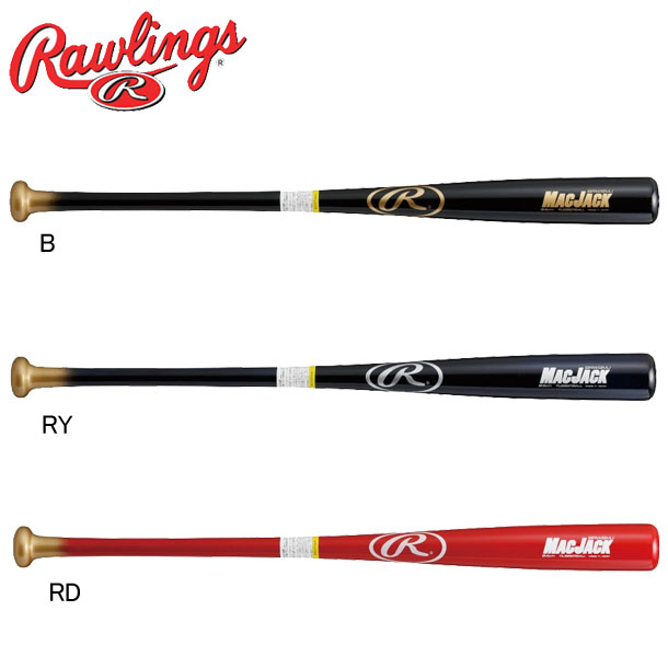 軟式 MAC JACK(軟式メイプル)【Rawlings】ローリングス 野球 軟式用バット19SS(BRW9MJ)*22