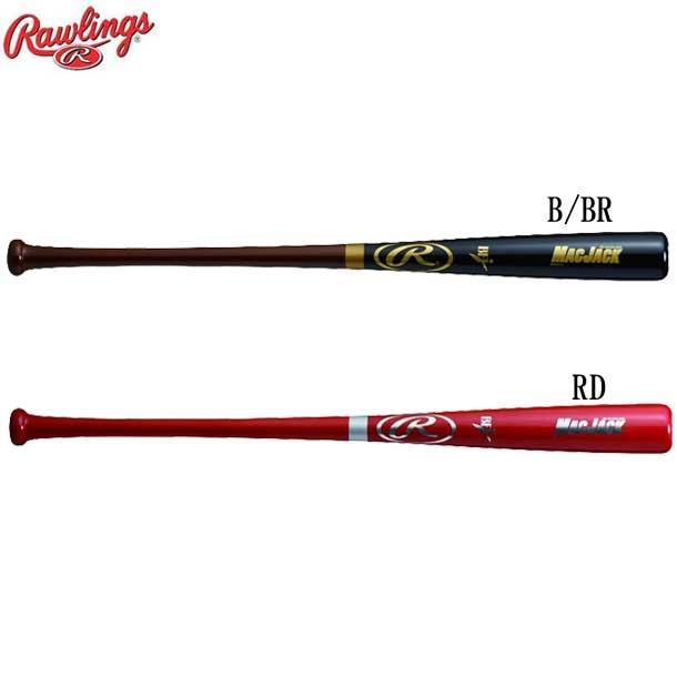 硬式木製バット MAC JACK 【Rawlings】ローリングス 野球 硬式用バット 19FW(BHW9MBL)*21