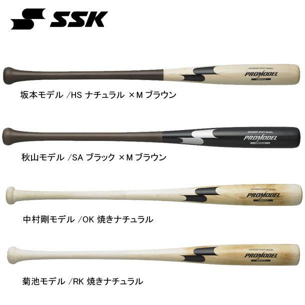 軟式木製バット メイプル プロモデル 【SSK】エスエスケイ 野球 軟式バット 19FW(SBB4012)*21