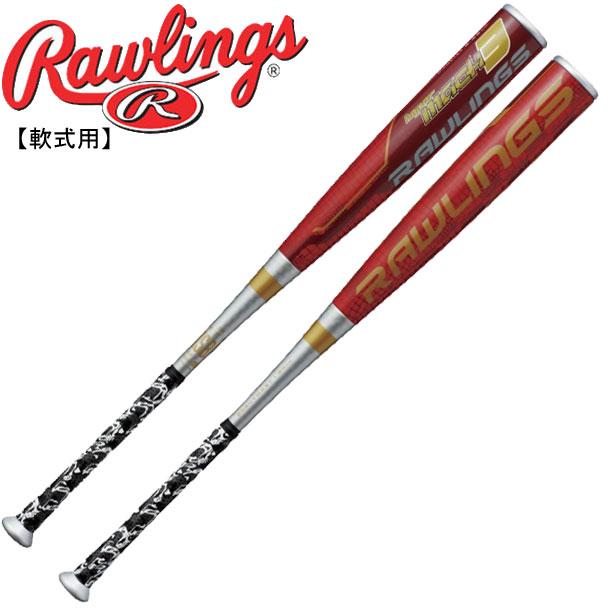 軟式用 HYPER MACH-3(トップバランス)※数量限定 エルボガードプレゼント【Rawlings】ローリングス 野球 軟式用バット19FW(BR9HYMA3T-RD EAC8F11)*10