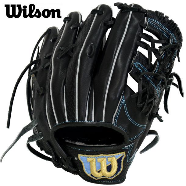 硬式用 Wilson Staff 内野手用【WILSON】ウィルソン ●Wilson Staffシリーズ(WTAHWA5WH)*39