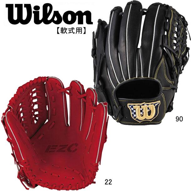 軟式グラブ EASY CATCH 内野手用 5W型【WILSON】ウィルソン 軟式グローブ19FW(WTAREF5WP)*21