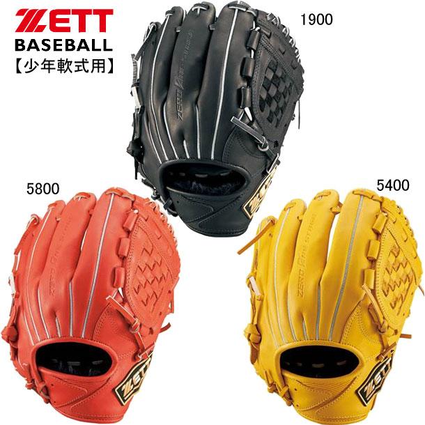 JR 軟式用グラブZEROONESTAGE【ZETT】ゼット 野球JRグラブ(BJGB71030)*20