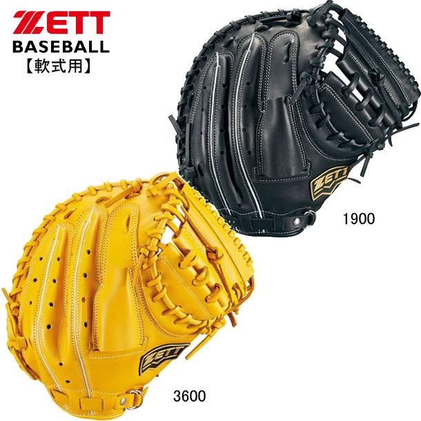 軟式用キャッチャーミット ソフトステア【ZETT】ゼット 野球 軟式グラブ19FW(BRCB35012)*20