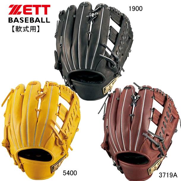 軟式用 ウィニングロード オールラウンド用【ZETT】ゼット野球 軟式グラブ 19FW(BRGB33020)*20