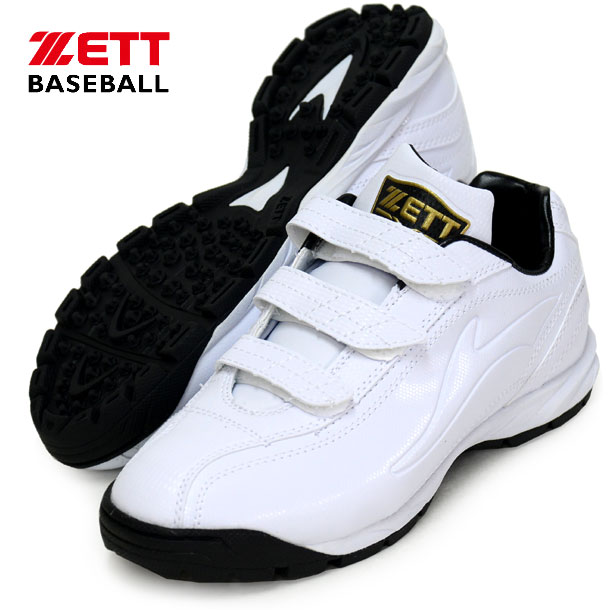 トレーニングシューズ ラフィッエットDX2【ZETT】ゼット 野球 トレーニングシューズ19FW(BSR8206-1111)*20