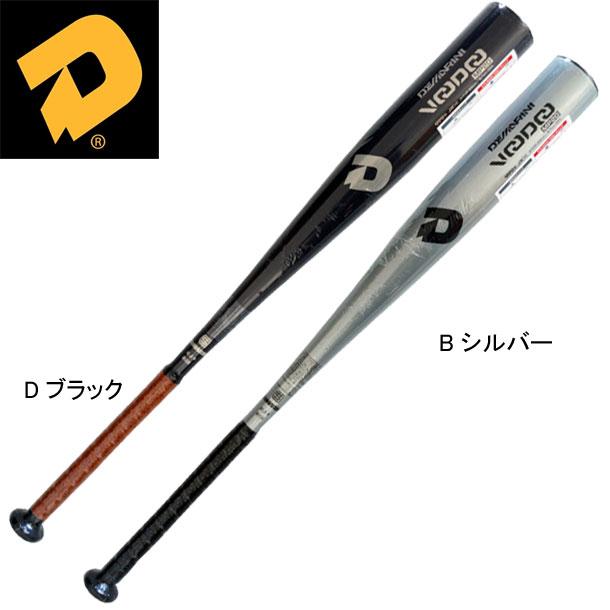 硬式金属バット ディマリニ ヴードゥ MP20【DeMARINI】ディマリニ 硬式金属バット 20FW(WTDXJHTHP)*20