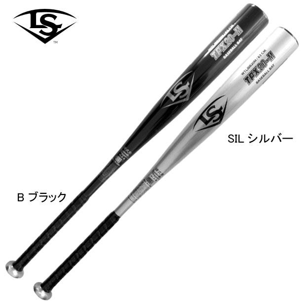 硬式バット TPX 20-M【louisville slugger】ルイスビルスラッガー 野球 硬式金属バット 20SS(WTLJBB20M)*20