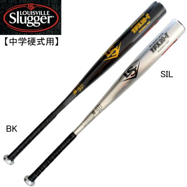 中学硬式用バット TPX 20-T【louisville slugger】ルイスビルスラッガー 野球 中学硬式バット 19FW(WTLJSL20T)*20