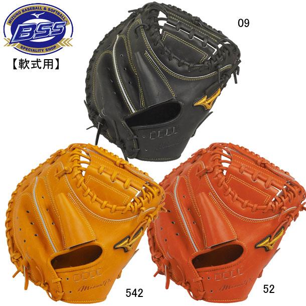 軟式用 ミズノプロ 5DNAテクノロジー捕手用C-6型※グラブ袋付き BSSショップ限定【MIZUNO】野球 軟式用グラブ20SS(1AJCR22020)*00