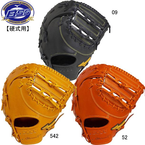 硬式用 ミズノプロ 5DNAテクノロジー一塁手用FZ型グラブ袋付き BSSショップ限定【MIZUNO】野球 硬式用グラブ 20SS(1AJFH22020)*00