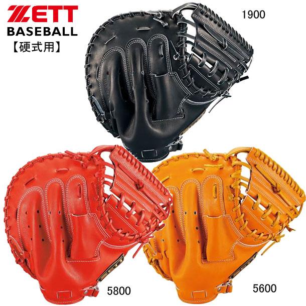 硬式用 プロステイタス キャッチャーミットSE20※グラブ袋付き【ZETT】ゼット 野球 硬式グラブ20SS(BPROCM02S)*10