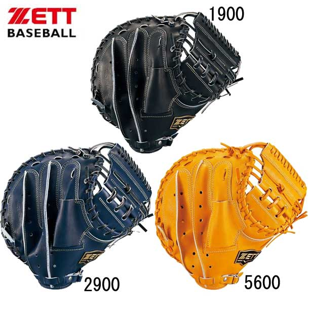軟式 ネオステイタス 捕手用 【ZETT】ゼット 野球 軟式 キャッチャーミット 20SS(BRCB31012)*21