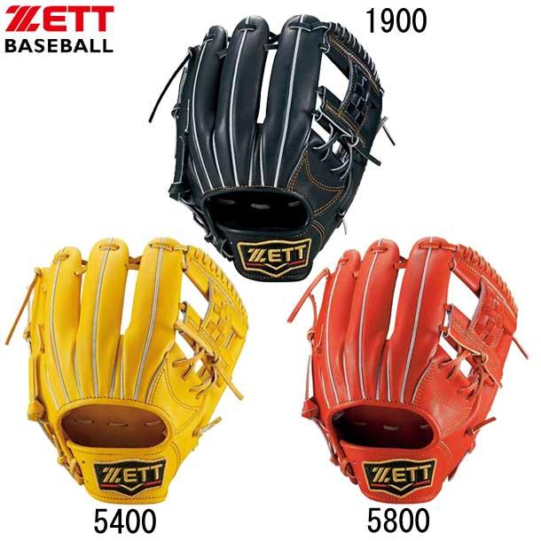 軟式用プロスティタス ※グラブ袋付 【ZETT】ゼット 野球 軟式グラブ 二塁手・遊撃手用・二塁手モデル 20SS(BRGB30010)*20
