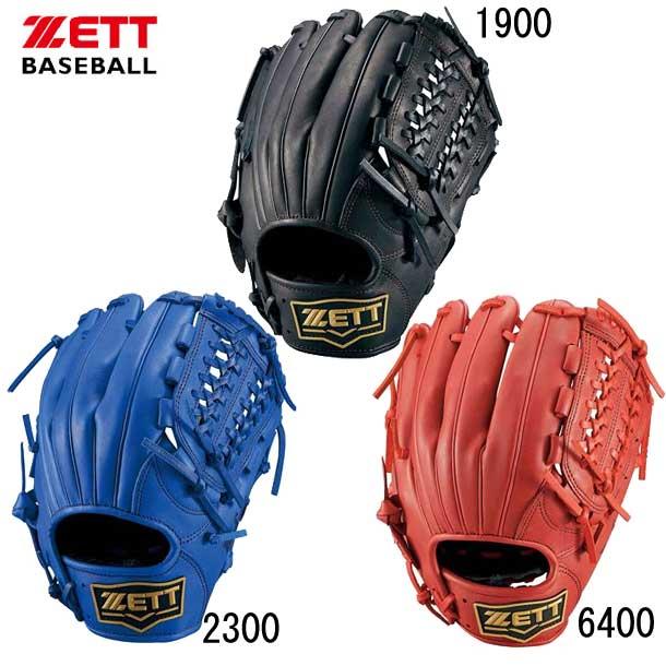 軟式グラブ オールラウンド用 【ZETT】ゼット 野球 軟式グラブ デュアルキャッチ 20SS(BRGB34010)*20