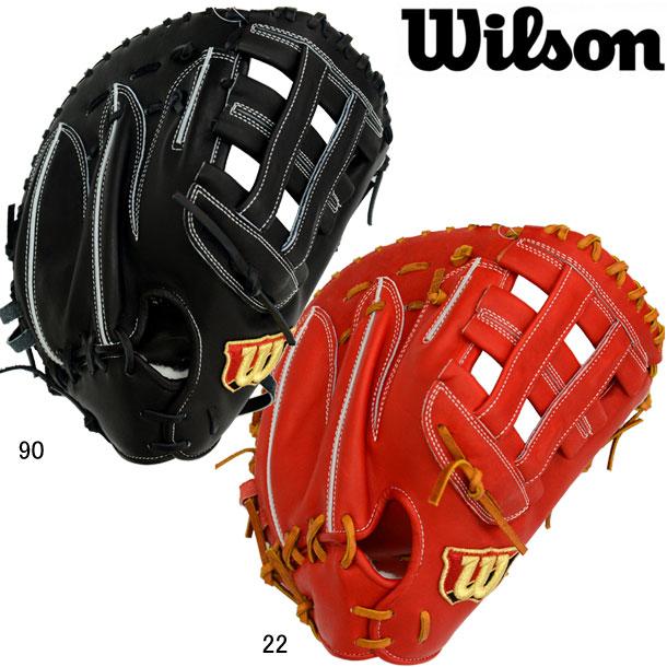 硬式用 Wilson staff一塁手用※グラブ袋付き 【WILSON】ウィルソンWilson Staffシリーズ 20SS(WTAHWS36D)*20