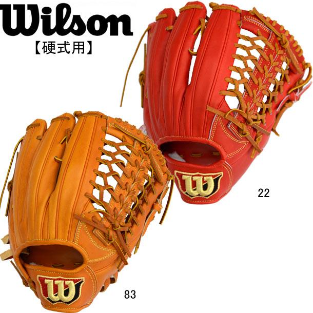 硬式用 Wilson staff DUAL外野手用※グラブ袋付き 【WILSON】ウィルソンWilson Staffシリーズ 20SS(WTAHWTD8G)*20