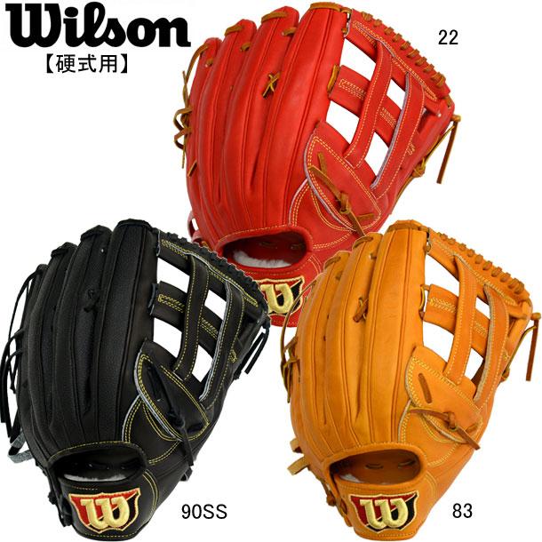 硬式用 Wilson staff DUAL外野手用※グラブ袋付き 【WILSON】ウィルソンWilson Staffシリーズ 20SS(WTAHWTD9D)*20