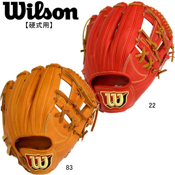 硬式用 Wilson staff DUAL内野手用※グラブ袋付き 【WILSON】ウィルソンWilson Staffシリーズ 20SS(WTAHWTDKH)*20