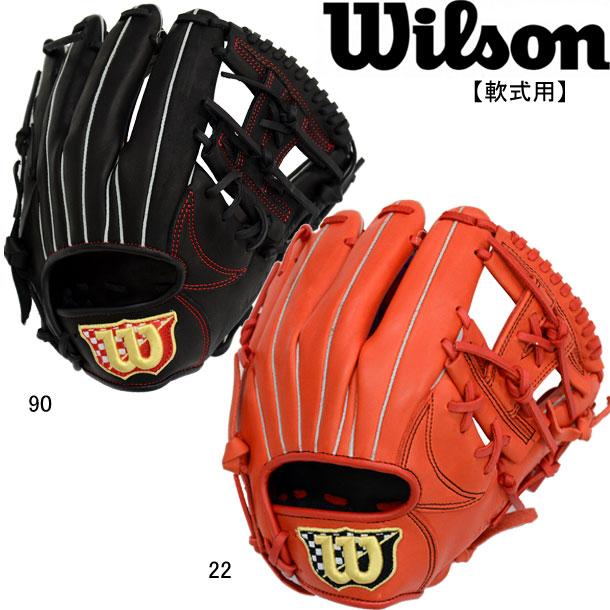軟式グラブ EASY CATCH 内野手用 P5S型【WILSON】ウィルソン 軟式グローブ20SS(WTARET5SH)*20