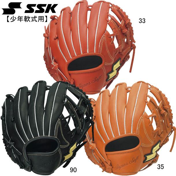 少年軟式グラブ オールラウンド用【SSK】エスエスケイ 少年軟式野球グラブ20SS(SSJ202)*23