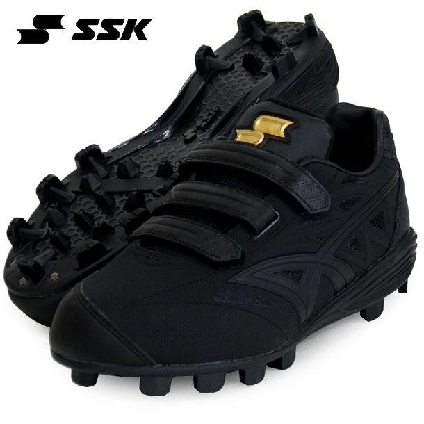 プロエッジMC-V【SSK】エスエスケイ(ESF4006-9090)*20