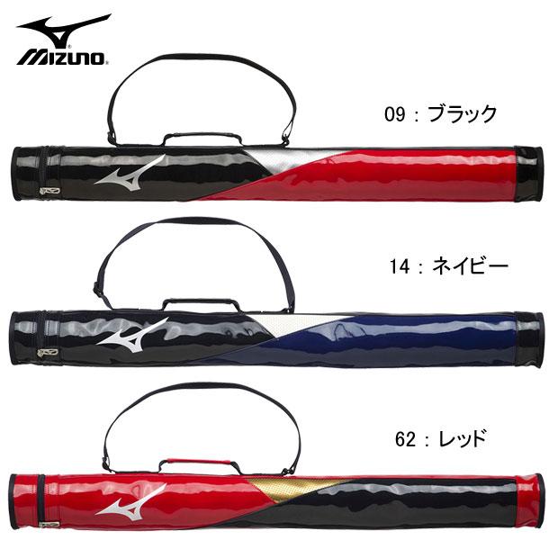 バットケース  エナメルバットケース (1本入れ) 【MIZUNO】ミズノ 野球 バットケース 20SS(1FJT0020)*25