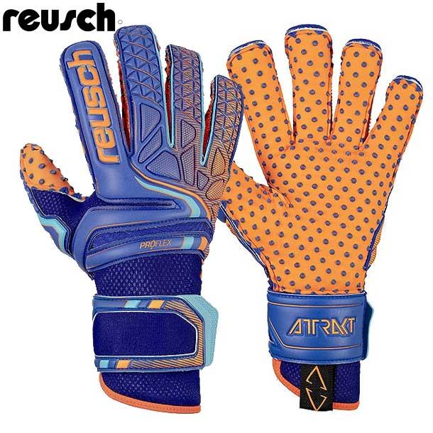 アトラクトプロ G3 スピードバンプ エボリューション 【reusch】ロイッシュ サッカー キーパーグローブ 20SS(5070979-4959)*20