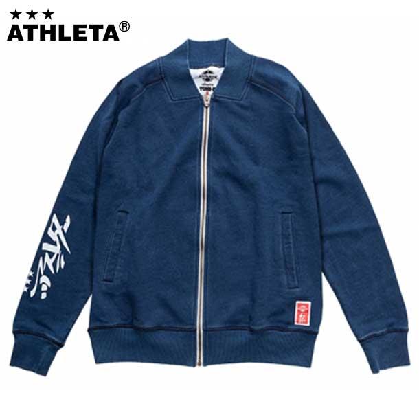 ATHLETAxTOMI-E Sweat Jacket 【ATHLETA】アスレタ フットサル サッカー ウェア ジャケット 20SS(LTDT02)*00