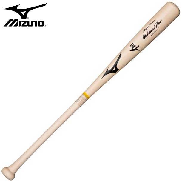硬式用 ミズノプロ ロイヤルエクストラ(木製/85cm/平均890g) 【MIZUNO】ミズノ 野球 バット 硬式用 木製 メイプル20SS (1CJWH17400-KH02)*20