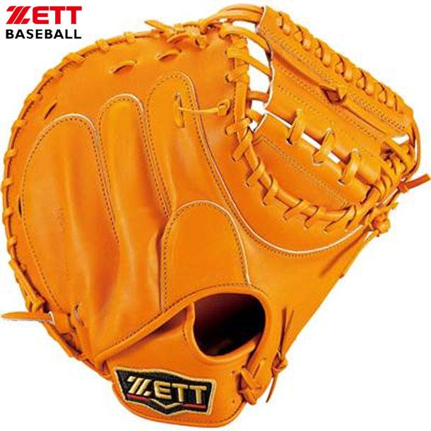 硬式用キャッチャーミット(プロステイタス)1901※グラブ袋付き【ZETT】ゼット 野球硬式グラブ20SS(BPROCM820-5600)*10