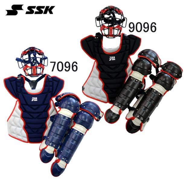 軟式 キャッチャーズ 3点セット 【SSK】エスエスケイ 野球 キャッチャー 軟式セット 20SS(CGSET20NC)*30