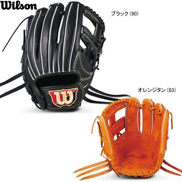 軟式グラブ Basic Lab デュアル 内野手用 D5【WILSON】ウィルソン 軟式グローブ20SS(WTARBTD5H)*10