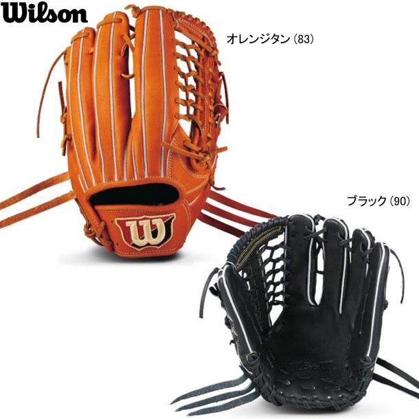 軟式グラブ Basic Lab デュアル 外野手用 D8【WILSON】ウィルソン 軟式グローブ20SS(WTARBTD8F)*10