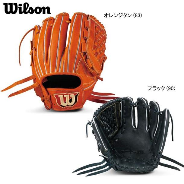 軟式グラブ Basic Lab デュアル 内野手用 DK【WILSON】ウィルソン 軟式グローブ20SS(WTARBTDKM)*10