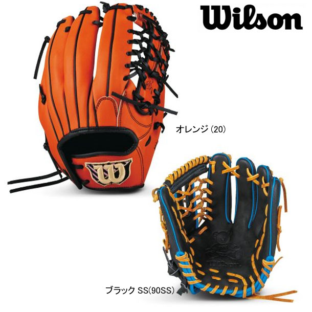 女子ソフトボール用 Wilson Bear ユーティリティ用 55 【WILSON】ウィルソン ソフトボールグラブ 20SS(WTASBT55F)*10