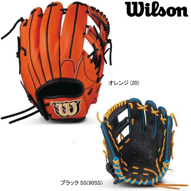 女子ソフトボール用 Wilson Bear 内野手用 67 【WILSON】ウィルソン ソフトボールグラブ 20SS(WTASBT67H)*10