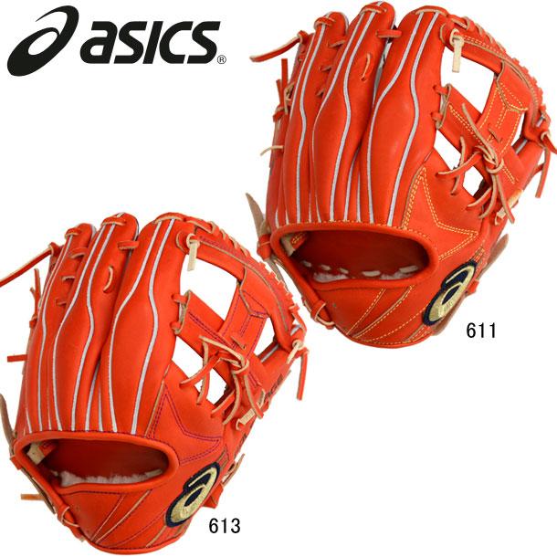 硬式用グラブ ゴールドステージ i-Pro内野手用(ヨコ)※グラブ袋付き【ASICS】アシックス 野球 硬式用グラブ20SS(3121A593)*00