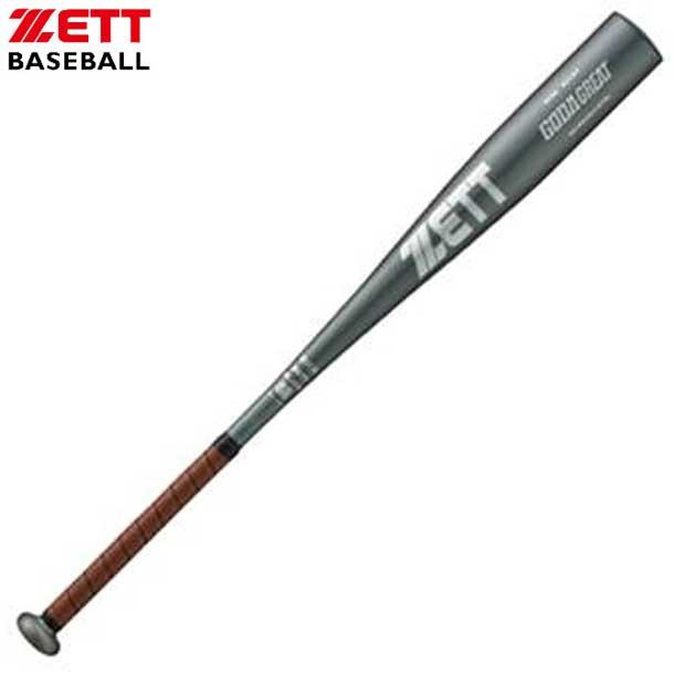 硬式アルミバット GODA-GREAT 【ZETT】ゼット ● 野球 硬式アルミバット (BAT1894)*39