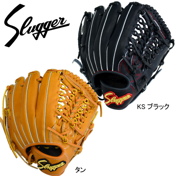 少年軟式オールラウンド用グローブ【SLUGGER】クボタスラッガー 野球グラブ20SS(LT19-GS3)*10